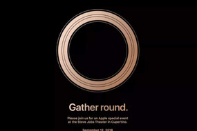 Apple Event 12 settembre